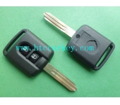 nissan  2  button  remote  key  shell